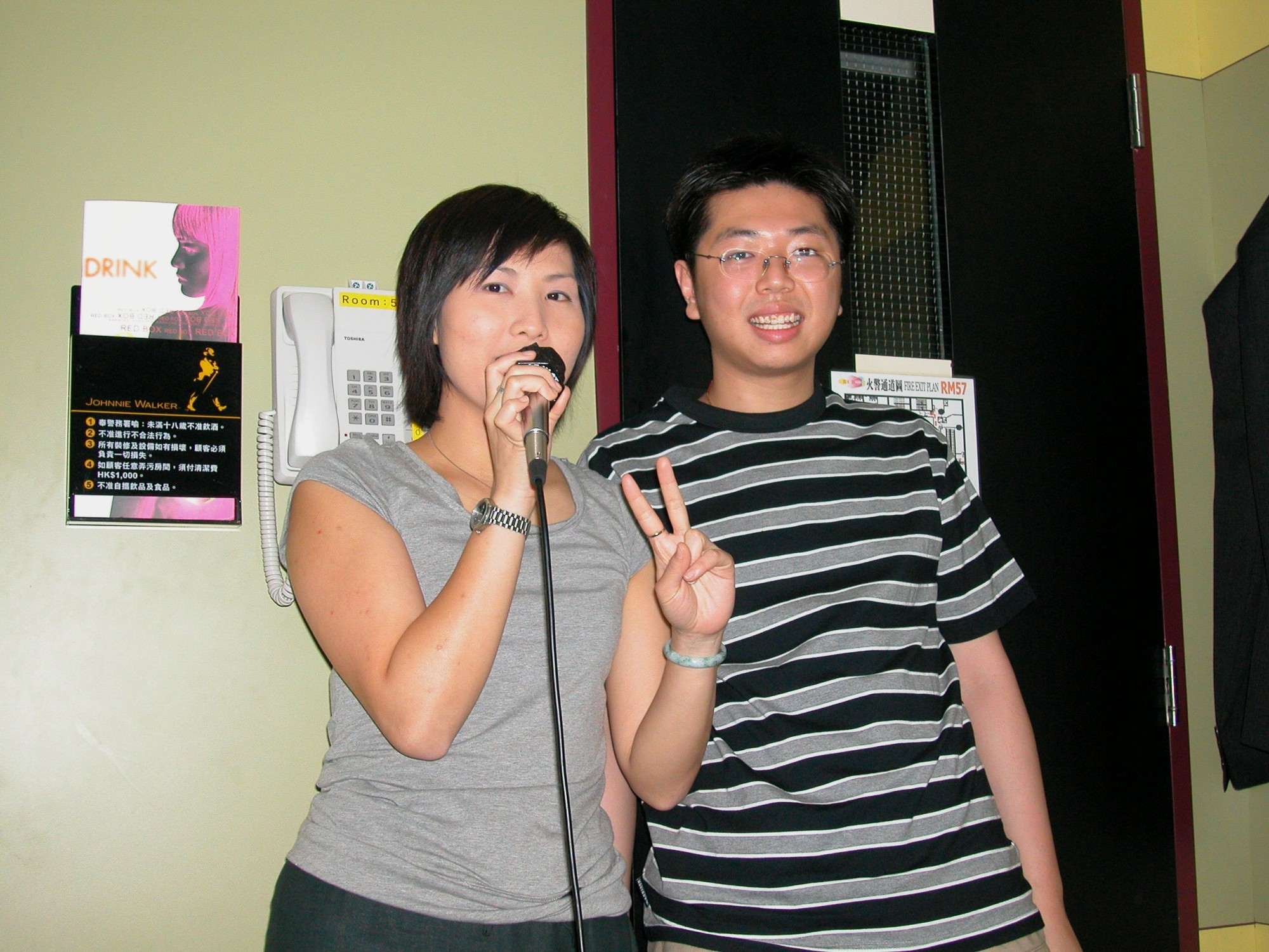 Happy Hour/Karaoke Gathering @ California Red, Century HK Hotel