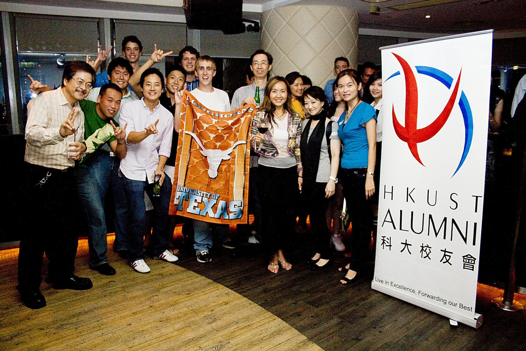 Joint-University Get Together with HKUST Alumni @ Pi