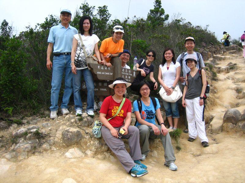 Hiking @ Wong Nai Chung Gap