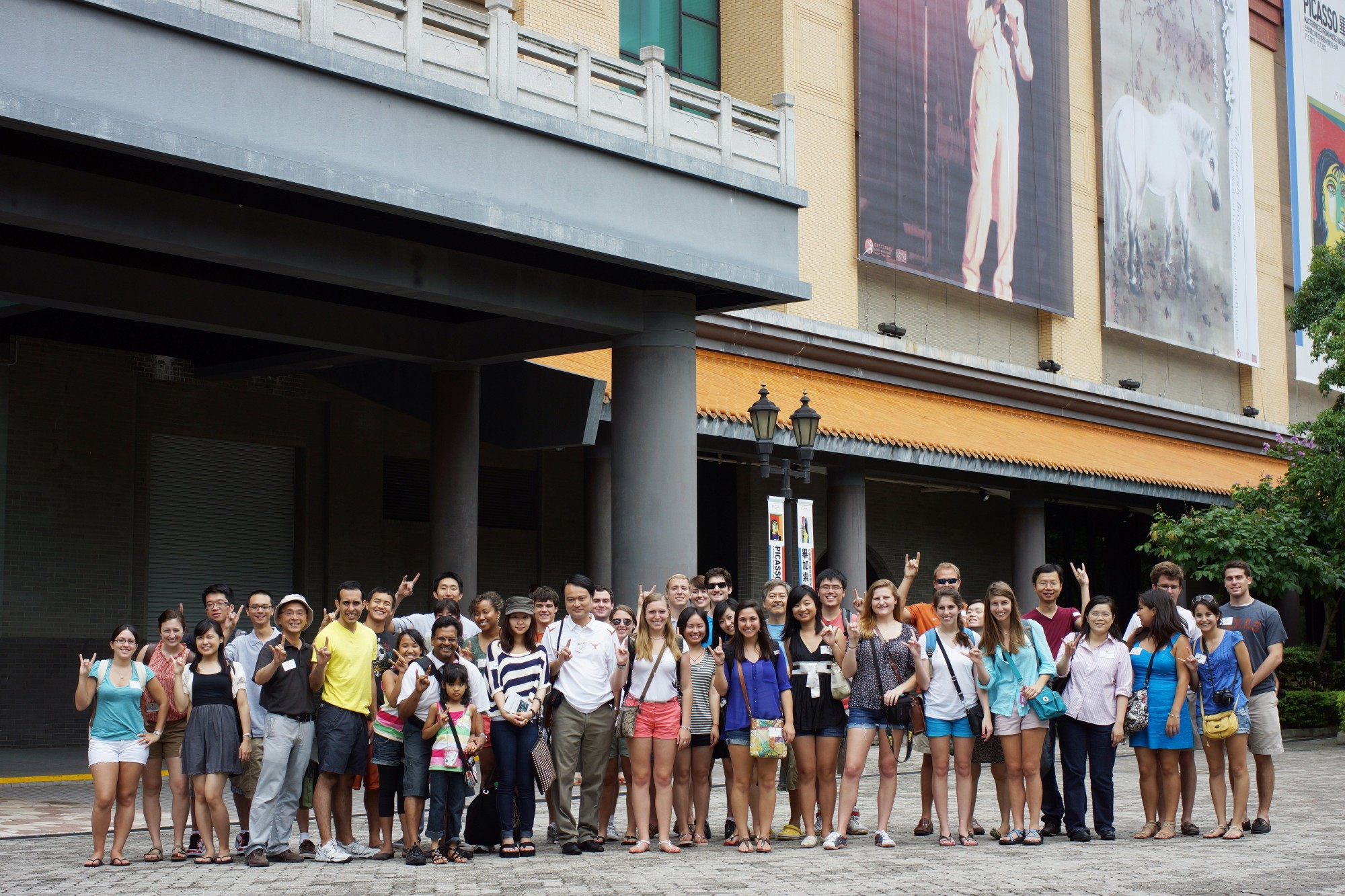Museum Visit and Lunch with Students of CIBER International Summer Programs