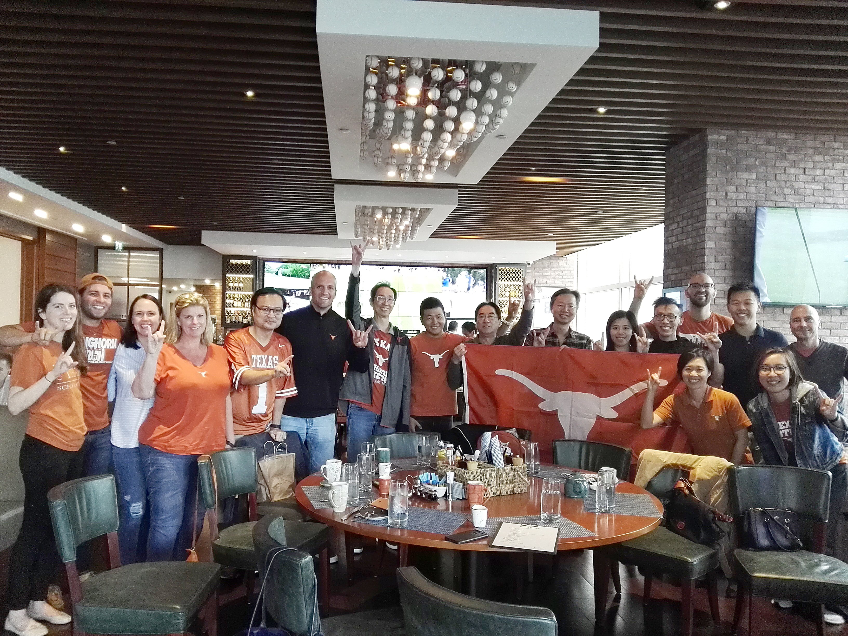 Iowa State at Texas Football Watching Party